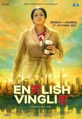 English Vinglish / English.Vinglish.2012.720p.BluRay.x264-D3Si