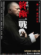 Ip Man : The Final Fight