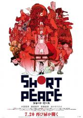 Short Peace / Short.Peace.2013.720p.BluRay.x264.DTS-WiKi