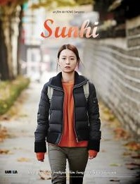 Our.Sunhi.2013.720p.BluRay.x264-GiMCHi