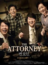 The Attorney / Byeon-ho-in