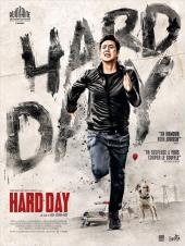Hard Day / A.Hard.Day.2014.BDRip.x264-ROVERS