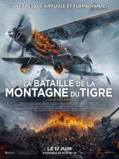 La Bataille de la Montagne du Tigre / The.Taking.Of.Tiger.Mountain.2014.BDRip.x264-ROVERS