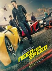 Need for Speed / Need for Speed