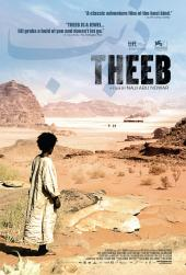 Theeb / Theeb.2014.LIMITED.1080p.BluRay.x264-DEPTH