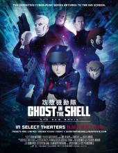 Ghost in the Shell: The New Movie / Ghost.In.The.Shell.The.New.Movie.2015.MULTI.1080p.BluRay.DTS-HD.MA.x264-EXTREME