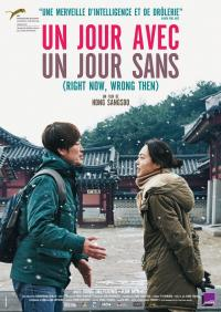 Un Jour Avec, Un Jour Sans / Right.Now.Wrong.Then.2015.1080p.BluRay.x264-GiMCHi