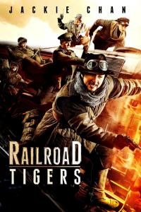 Railroad Tigers / Railroad.Tigers.2016.LIMITED.1080p.BluRay.x264-USURY
