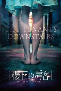 The.Tenants.Downstairs.2016.720p.BluRay.x264-WiKi