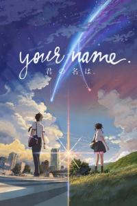 Your Name. / Kimi.No.Na.Wa.2016.1080p.BluRay.x264.DTS-HD.MA.5.1-HDChina