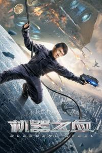 Bleeding Steel / Bleeding.Steel.2017.DUBBED.1080p.BluRay.x264-PussyFoot