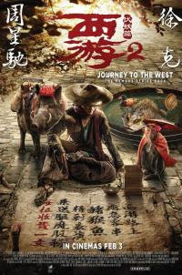 Journey to the West : The Demons strike back / Journey.To.The.West.The.Demons.Strike.Back.2017.1080p.BluRay.DTS.x264-DON