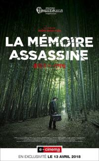 La Mémoire assassine / Memoir.Of.A.Murderer.2017.Theatrical.Cut.BluRay.720p.x264.DTS-HDChina