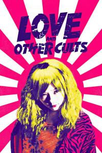 Love.And.Other.Cults.2017.1080p.BluRay.x264-GHOULS
