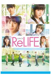 ReLIFE.2017.720p.BluRay.x264-WiKi