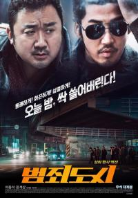 The Outlaws / The.Outlaws.2017.KOREAN.1080p.BluRay.H264.AAC-VXT