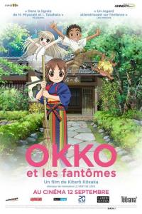 Okko et les Fantômes / Okko.S.Inn.The.Movie.2018.MULTi.1080p.BluRay.x264-SHiNiGAMi