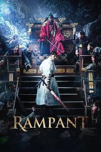 Rampant / Rampant.2018.KOREAN.1080p.BluRay.x264.DTS-MT