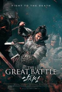 The Great Battle / The.Great.Battle.2018.KOREAN.1080p.BluRay.x264.DTS-HD.MA.5.1-HDC