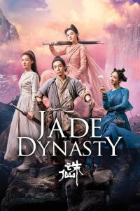 Jade Dynasty / Jade.Dynasty.2019.CHINESE.1080p.BluRay.H264.AAC-VXT
