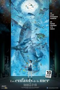 Les enfants de la mer / Children.Of.The.Sea.2019.JAPANESE.1080p.BluRay.x264.DTS-FGT