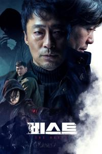 The Beast / The.Beast.2019.KOREAN.720p.BluRay.H264.AAC-VXT