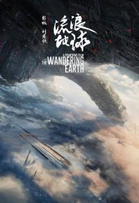 The Wandering Earth / The.Wandering.Earth.2019.R6.4K.2160p.QY.WEB-DL.x265.AAC-FLTTH